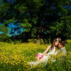 Wedding photographer Ilyas Ismagilov (ismagiloff). Photo of 31.05.2014
