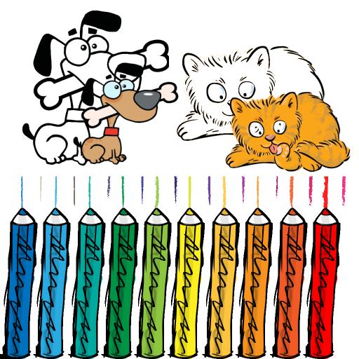 教育の猫と犬ぬりえキッド LOGO-記事Game