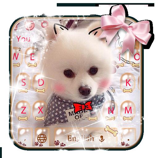 Cute Poppy Dog Keyboard