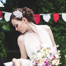 Wedding photographer Yuriy Ponomarev (yurara). Photo of 14.03.2014