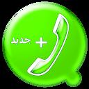 Wasab New APK