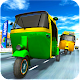 Indian Auto Race APK