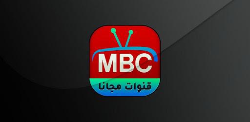 MBC3 TV LIVE TÉLÉCHARGER