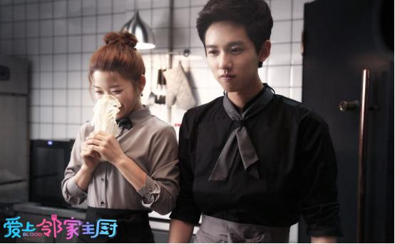 Love the Chef Next Door China Web Drama