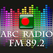 ABC Radio FM 89.2 Live Bangladesh Free Broadcaster