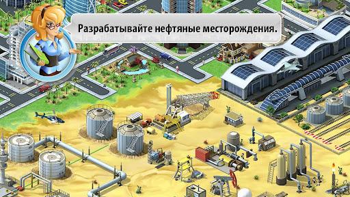 Мегаполис screenshot 4