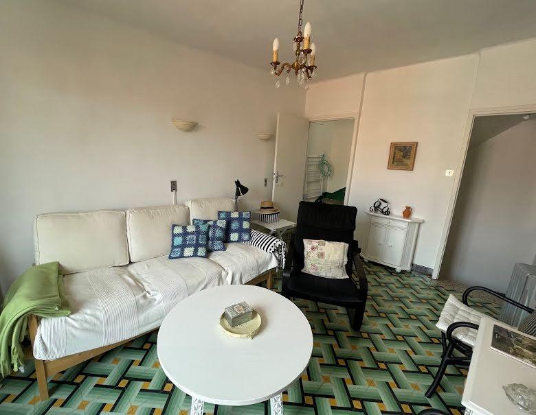 Vente propriété 3 pièces 60 m² à Estagel (66310), 100 000 €
