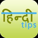 Hindi tips for beauty & health icon