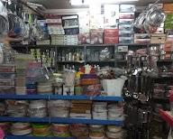 Heena Home Needs photo 3