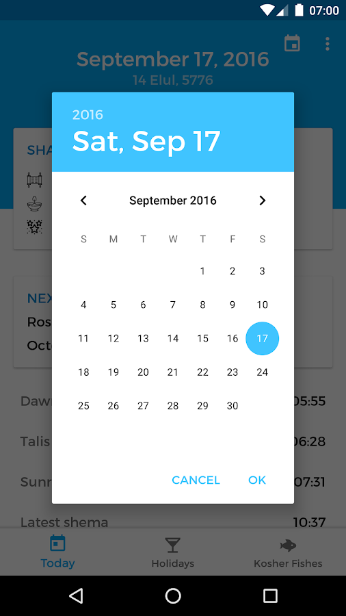 Jewish Calendar- screenshot