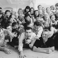 Wedding photographer Andrey Volovik (volandjoiandrey). Photo of 23.10.2014