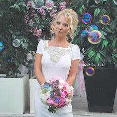 Wedding photographer Masha Arsina (arsinaphoto). Photo of 28.04.2017