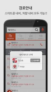 SLink screenshot 2