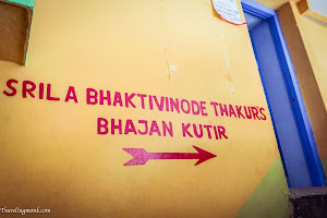Bhaktivinode