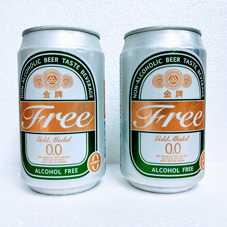 金牌FREE啤酒風味飲料