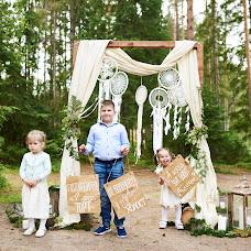 Wedding photographer Georgiy Kustarev (Gkustarev). Photo of 22.07.2017