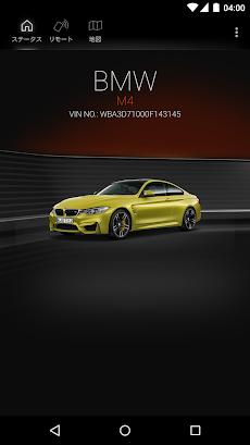 My BMW Remoteのおすすめ画像1