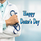 Doctor's Day Greetings for PC Windows 10/8/7