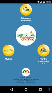 Aaple Sarkar screenshot 1