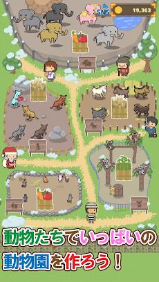 氷の動物園~Ice Zoo~:かわいい動物たちを集めて動物園を作る無料のゲームのおすすめ画像1