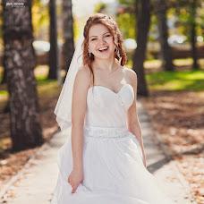 Wedding photographer Yuliya Kovshova (Kovshova). Photo of 17.11.2015