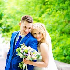 Wedding photographer Karina Kirpichnikova (Fotokirpichik). Photo of 14.08.2017