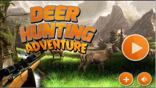 鹿狩りの冒険