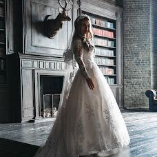 Wedding photographer Evgeniy Lovkov (Lovkov). Photo of 20.05.2018