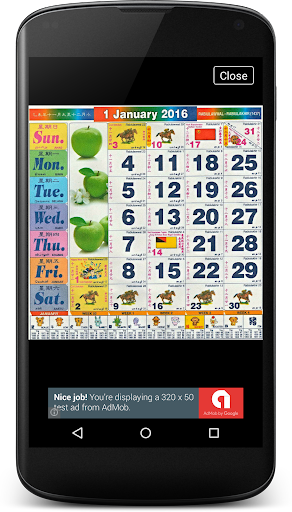 生產應用必備免費app推薦|跑马日历(大马月历、月份牌)線上免付費app下載|3C達人阿輝的APP