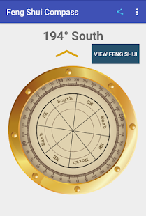 Feng shui Compass- screenshot thumbnail
