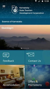 KSTDC - Karnataka Holidays- screenshot thumbnail