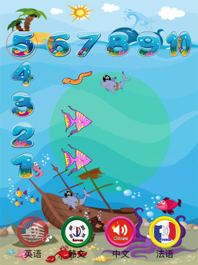 Toddler Marine Counting Free- screenshot