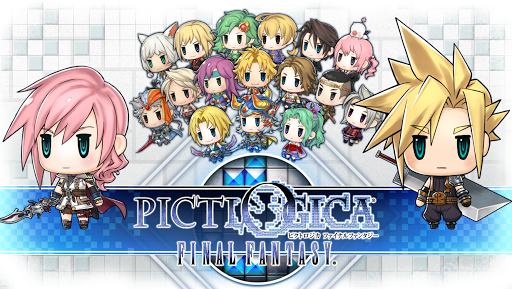 PICTLOGICA FINAL FANTASY  gameplay | by HackJr.Pw 8