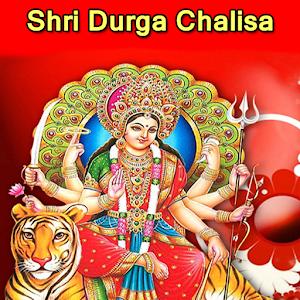 Durga Chalisa apk