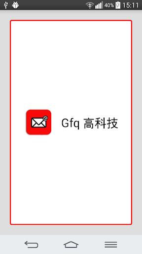 玩通訊App|QQ手机免費|APP試玩