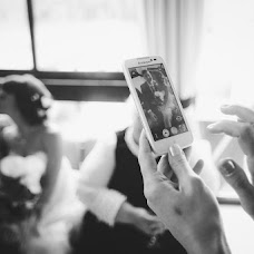 Wedding photographer Andrey Grishin (Arimefu). Photo of 01.06.2015