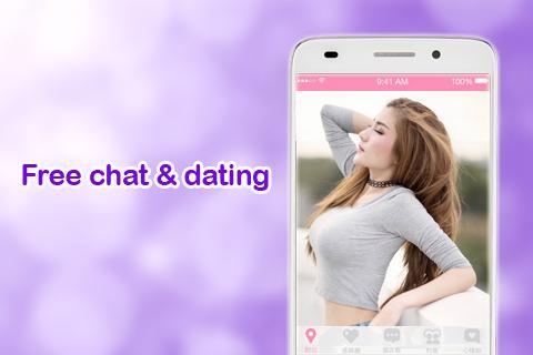 gratis dating chat Rjukan