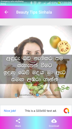 Beauty Tips Post Sinhala Download Apk Free For Android Apktume Com