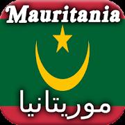 History of Mauritania
