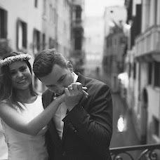 Wedding photographer Flavius Fulea (flaviusfulea). Photo of 26.09.2016