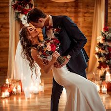 Wedding photographer Anastasiya Radenko (AnastasyRadenko). Photo of 17.11.2018