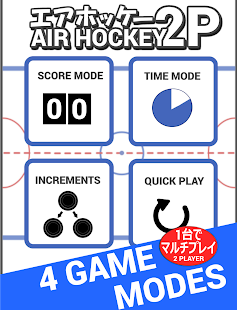 Air Hockey 2P- screenshot thumbnail