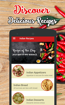 Download indian food recipes hindi recipe book apk latest version indian food recipes hindi recipe book poster forumfinder Images