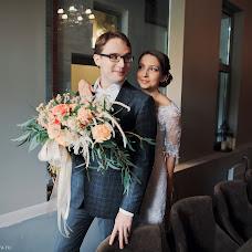 Wedding photographer Evgeniya Yuzhnaya (evgeniayuzhnaya). Photo of 14.11.2015