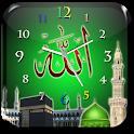 Allah Clock Live Wallpaper 2020 icon