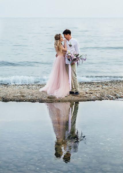 Nhiếp ảnh gia ảnh cưới Сергей Волков (sergeyvolkov). Ảnh của 28.04.2020