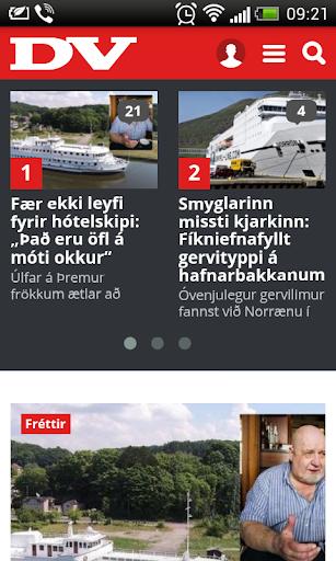 アイスランドの新聞