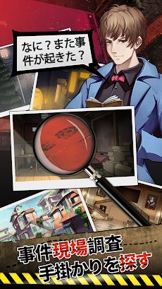 一番探偵社のおすすめ画像2