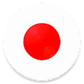 Oxford Kanji Tutor icon