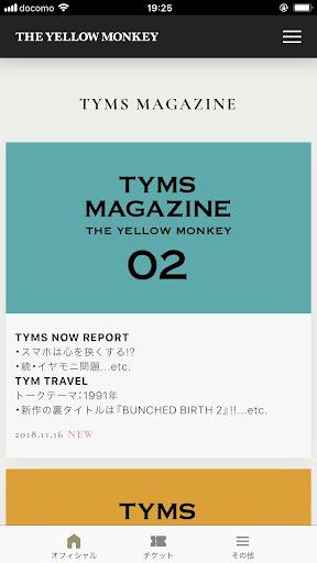 the yellow monkey screenshot 3